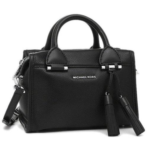 Michael Kors Geneva Large Leather Satchel - Black - 30F6STXS1L-001