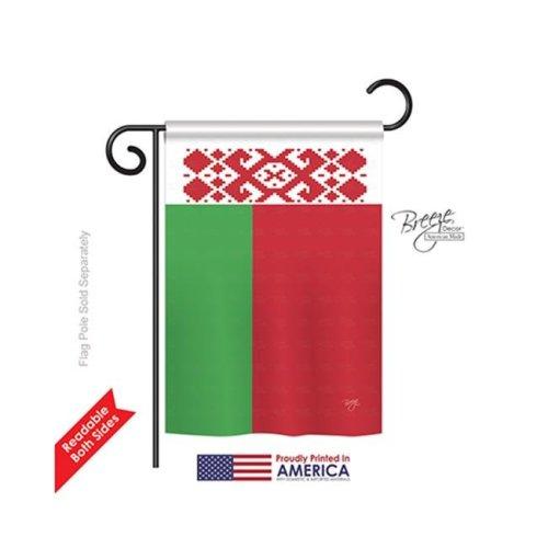 Breeze Decor 58211 Belarus 2-Sided Impression Garden Flag - 13 x 18.5 in.
