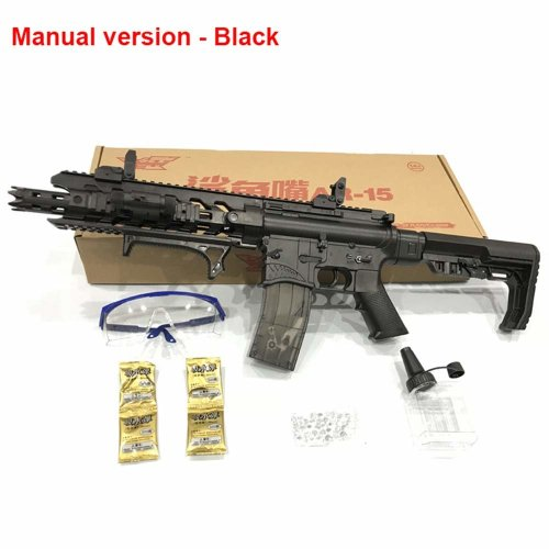 Toy Gun Shark Mouth AR-15 Gel Ball Blaster BB Gun Outdoor CS Game