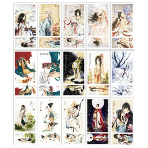 30 PCS 1 Set Creative Chinese Retro Card Greeting Postcards Blessing Cards, No.1