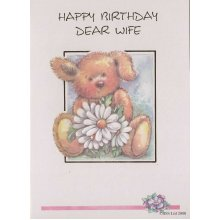 Happy Birthday Dear Wife Greeting Card