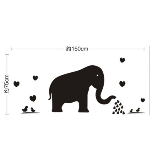 Elephant Chalkboard Wall Blackboard For Kids