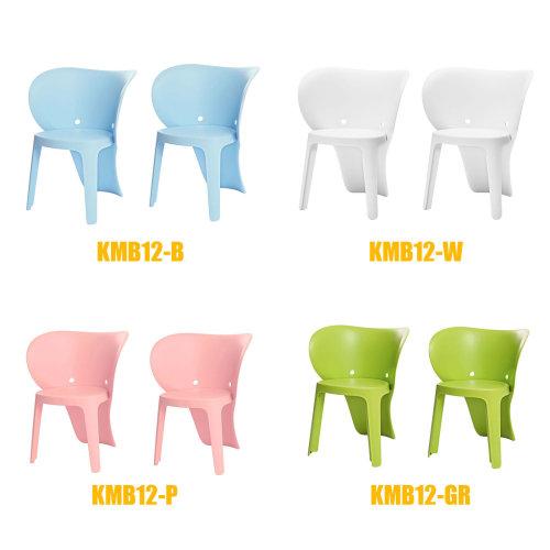 SoBuy® Kids Children Plastic Chair Elephant Design