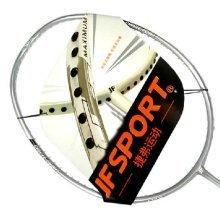 Pro Badminton Racquet Restrung Carbon Fiber Racket, 3 Shuttlecocks, a Bag Grey