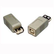 USB A Female To B Female Adaptor