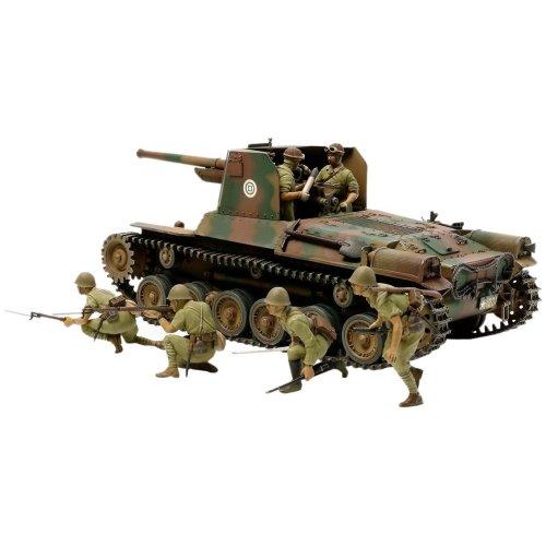 Tamiya 1: 35Japanese tank type 1with 6figures, 300035331