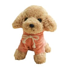Year Of The Dog Mascot Simulation Teddy Dog Plush Toy Doll Doll