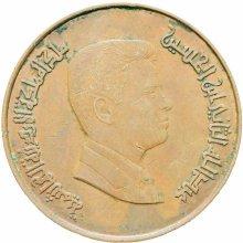 1421-1432 (2000-2011) Jordan 1 Qirsh  Abdullah II Coin
