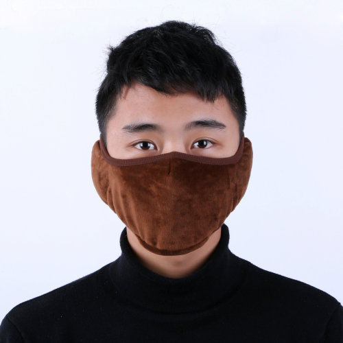 a759a543 2 In 1 Ear Protection Face Mask on OnBuy