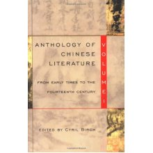 The Anthology of Chinese Literature: 1