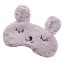 [Purple]Lovely Eye Mask Soft Eyeshade Great Gift Blindfold Shade Cover For Sleep