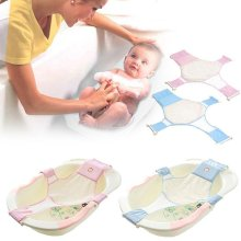 Small Size Newborn Baby Infant Cross Shaped Antiskid Bathtub Home Nets Seat