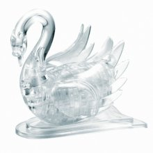 Jigsaw Puzzle - 44 Pieces - 3D - Swan