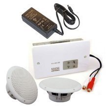 20w Analogue In-wall Amplifier Kit With a Pair Of 5 Inch Architectural Speakers