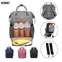 KONO Nappy Changing Backpack | Baby Change Backpack