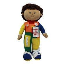 Childrens Factory FPH853 International Friend Ethinic Toddler Doll