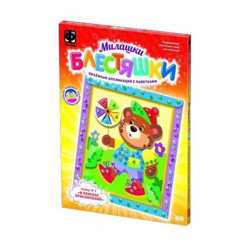 Elf257034 - Fantazer - Paillettes Application No.4 - Teddy Bear