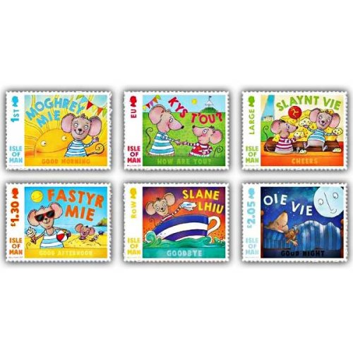 Isle of Man 2019 Stamps Greetings in Manx Set (Mint)