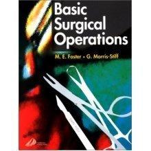 Basic Surgical Operations, 1e (MRCS Study Guides)