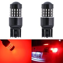 KaTur Super Red 800 Lumens 7440 7443 7444NA 7441 7444 992 3014 54SMD Led Light Bulb Back Up Reverse Brake Tail Light Lamp Red DC 12V-24V 3.1W 2-Pack