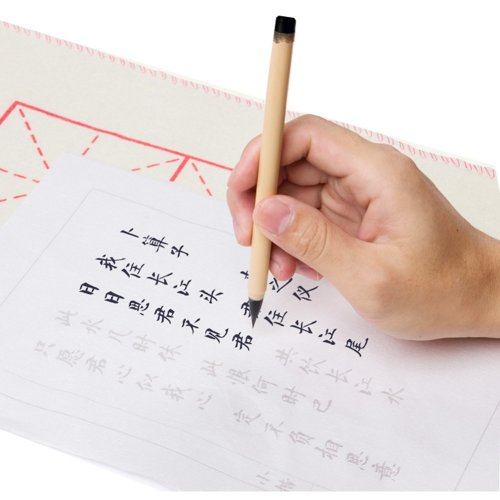 Chinese Font Training Brush Calligraphy Copybook Beginner Practice Set,K2