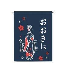 Japanese Sushi Bar Restaurant Decoration Art Flags Banners Interior Doorway Decor, #03